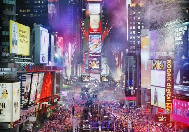 Times Square Iconic New Year's Eve celebration!